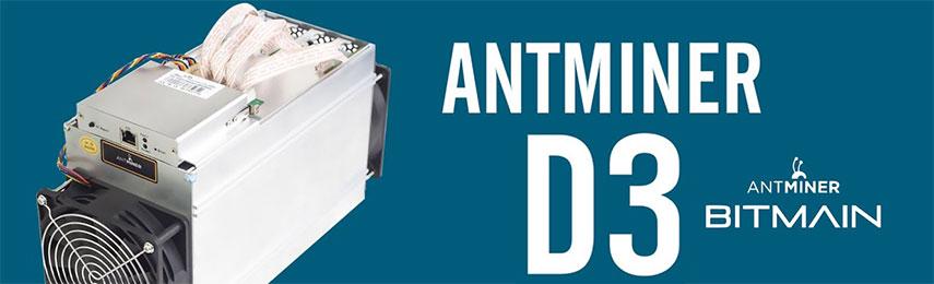 có nên mua máy đào antminer D3 không?