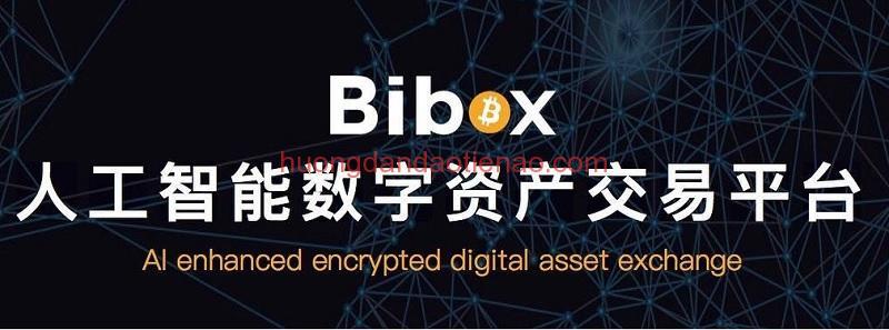 bibox là gì?