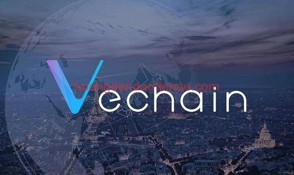 Vechain là gì?